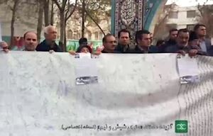 فیلم/ ماجرای طومار اعتراضی ارسالی به رئیس دستگاه قضا