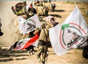 حشدالشعبی: آمریکا نیروهای عراقی را در مرز هدف گرفت