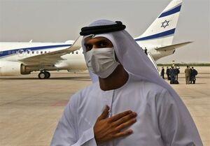 عادیسازی روابط یک کشور عربی دیگر با رژیم صهیونیستی