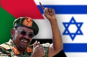 امضای سودان پای توافق سازش با رژیم صهیونیستی
