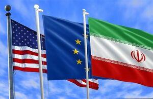 ایران اروپا آمریکا