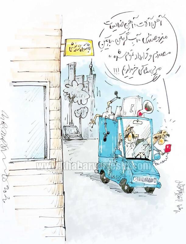کارتون محمدرضا میرشاهولد درباره بازیکن مصدوم و مربی شاکی