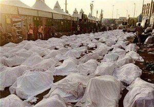 وقتی ۲۴۲۶ نفر کشته شدند ولی صدایی از جامعه جهانی در نیامد