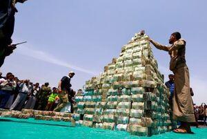 فیلم/ کمک میلیاردی مردم یمن به مجاهدان
