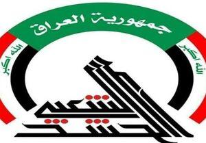 عراق|اقدامات حشد شعبی برای تامین امنیت مراسم اربعین