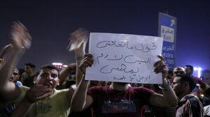 فیلم/ تظاهراتها علیه دولت «السیسی»