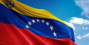 آمریکا بار دیگر ونزوئلا را تحریم کرد