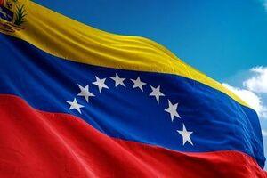 آمریکا مخالفان ونزوئلا را تقویت میکند