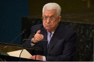 سازمان ملل یک نشست بین المللی درباره فلسطین برگزار کند