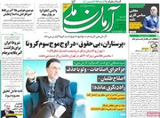 تاجزاده: رئیس جمهور بعدی باید راه اصلاحات را برود/ ما الان در «جنگ تحمیلی دوم» هستیم