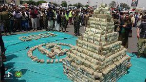 عکس/ کوهی از پول تقدیم مبارزان انصارالله