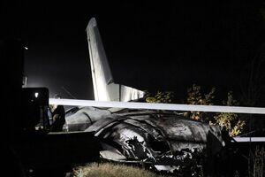 سقوط هواپیمای اندونزیایی تایید شد