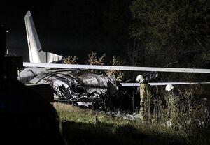عکس/ سقوط هواپیمای نظامی در اوکراین