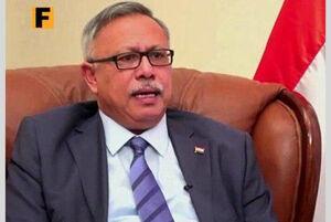 افشاگری دخالتهای آمریکا توسط نخستوزیر یمن