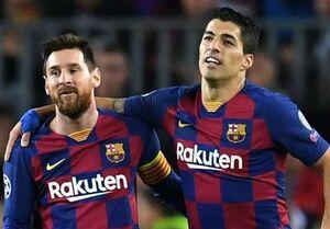 واکنش سوارس به انتقاد مسی از مدیران بارسلونا در حمایت از او