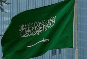 پرچم عربستان نمایه