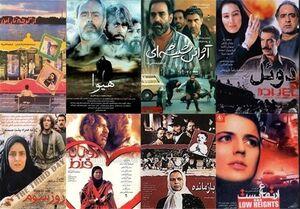 سینمای دفاع مقدس ایرانیترین ژانر سینما در آستانه ۴۰ سالگی