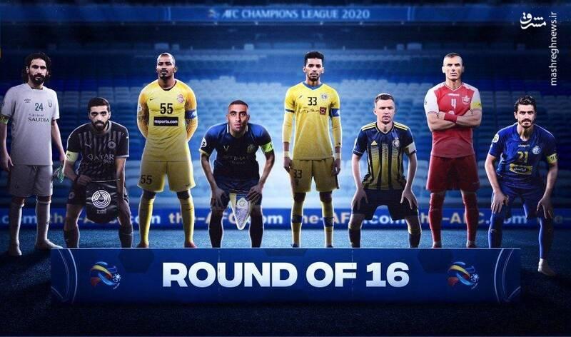 عکس/ کاپیتانهای 8 تیم حاضر در یک هشتم نهایی لیگ قهرمانان