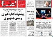 محسن هاشمی: به دلار هم مثل شهادت سردار سلیمانی اهمیت بدهید/ روحانی مشغول آواربرداری است، واقع بین باشید!