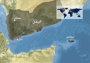 تحرکات مشکوک امارات در جزیره سقطری یمن