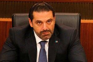 سعد الحریری: مواضعم با «میشل عون» یکی است