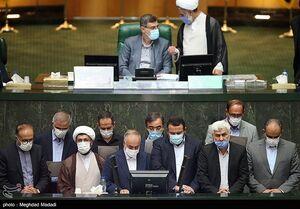 عکس/ مراسم تحلیف ۱۰ منتخب جدید مجلس یازدهم