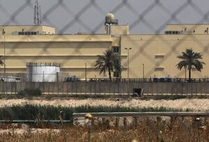 عضو عصائب اهل الحق آمریکا را عامل حمله به سفارتش خواند