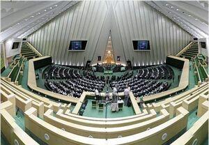 تعیین اعضای ۵ نفره هیات نظارت انتخابات شوراها در کمیسیون داخلی