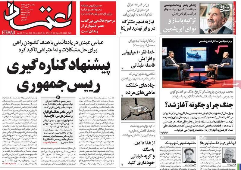 فشار اصلاح طلبان به روحانی برای استعفا در ماههای آخر!