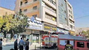 بیمار روانی مطب دکتر را آتش زد