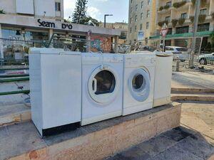 تمسخر نتانیاهو با ماشین لباسشویی