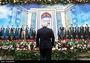 عکس/ ادای احترام ظریف به شهدای وزارت خارجه