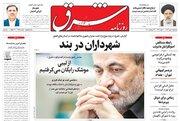 مذاکره با آمریکا از «خونِ حاج قاسم» مهمتر است!؟ / اصرار اصلاح طلبان برای استعفای روحانی