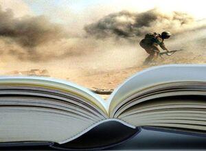 بایستگیهای چهلسالگی ادبیات دفاع مقدس