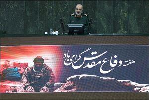 عکس/ حضور سرلشکر سلامی در صحن علنی مجلس
