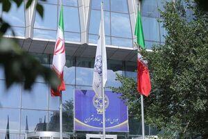اطلاعیه مهم سازمان بورس درباره تجمیع نمادهای شرکت بورس