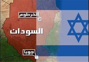 هشدار آشوب در سودان در صورت تحمیل رابطه با صهیونیستها