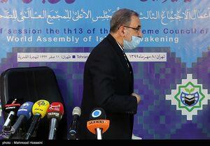 عکس/ اختتامیه مجمع جهانی بیداری اسلامی