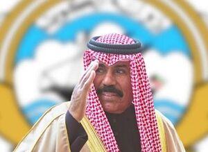امیر جدید کویت مشخص شد