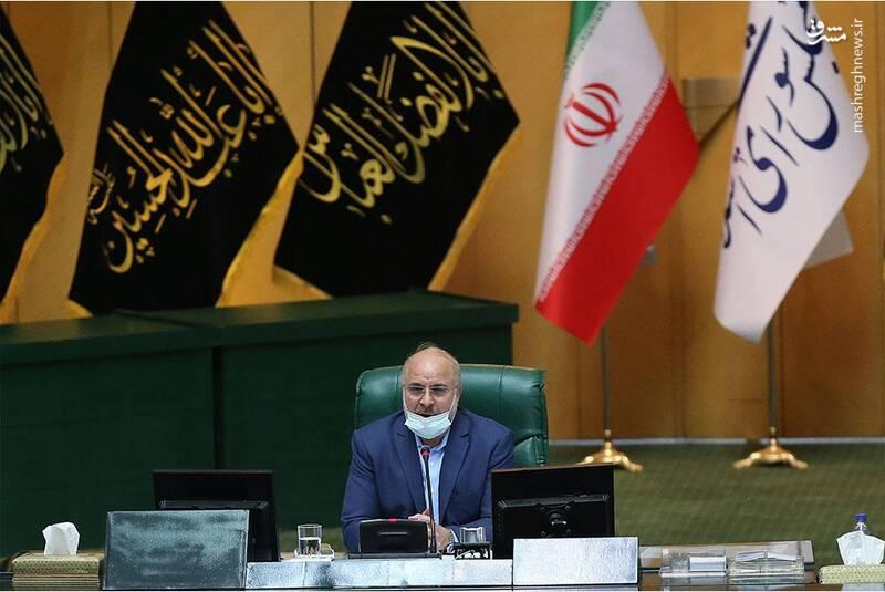 حضور سرلشکر سلامی در صحن علنی مجلس