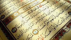 نقش موثر خواندن قرآن در پیشگیری از آلزایمر