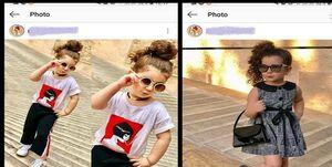 بهرهکشی از کودکان در اینستاگرام +عکس