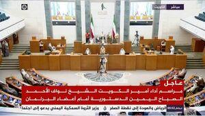 """""""نواف الاحمد الجابر الصباح"""" امیر کویت شد"""