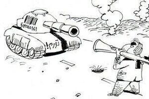 کاریکاتور/ شرایط دولت در جنگ اقتصادی!