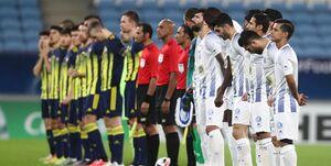 پاسخ AFC به اعتراض استقلال به داوری بازی پاختاکور