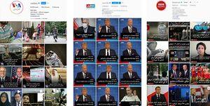 مناظره انتخاباتی آمریکا؛ از بایکوت صدای آمریکا تا مالهکشی BBCفارسی