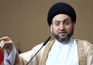 حکیم خطاب به سفیر آمریکا: عراق به صحنهای برای تعرض به کشورهای همسایه تبدیل نخواهد شد