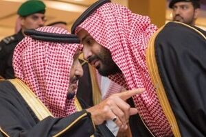 احتمال نابسامانی در خاندان آل سعود پس از تأسیس یک حزب معارض جدید - کراپشده