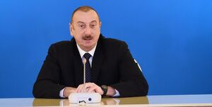 شرط رئیسجمهور آذربایجان برای توقف فعالیت نظامی در منطقه قرهباغ