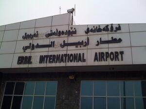 برخورد موشک به اطراف فرودگاه اربیل عراق